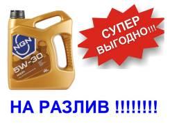 NGN Profi. 5W-30, синтетическое