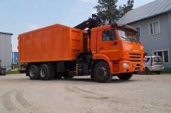 КамАЗ 6520. Металловоз с VM10L74М с кузовом 30м3 ТЗА на шасси Камаз 6520-3072-53, 6x4