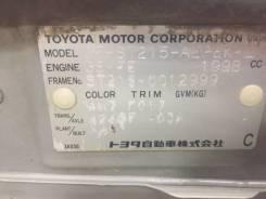 Акпп Toyota Corona Premio ST215 3S-FE Рестайл