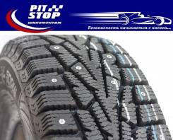 Cordiant Snow Cross, 175/70R13