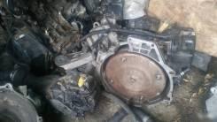 Коробка передач Ford Escape Mazda Tribute 3.0 АКПП