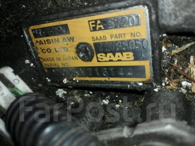АКПП Aisin Saab 9-3 93 BLS 55-51SN FA57201