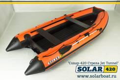Solar 420. 2018 год год, длина 4,70м., двигатель без двигателя. Под заказ