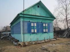 Продается дом в деревне. Ул. Григоренко, р-н пос.Новостройка, площадь дома 33,0кв.м., площадь участка 2 000кв.м., скважина, электричество 4 кВт, о...