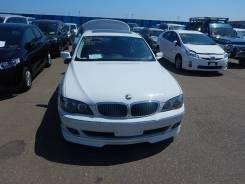 Бампер BMW E65 передний