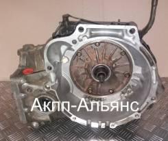 АКПП Хендай Гетц (1) 1.4 л., 1.6 л. A4AF3. Кредит.