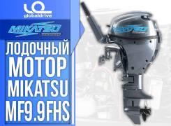 Mikatsu. 9,90л.с., 4-тактный, бензиновый, нога S (381 мм), 2019 год. Под заказ