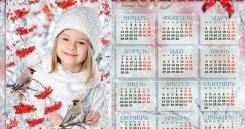 Календарь с вашим фото