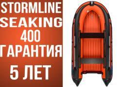 Stormline SeaKing. 2019 год год, длина 4,00м. Под заказ