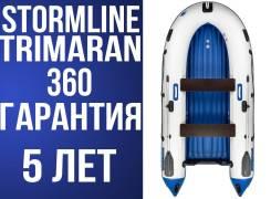 Stormline Trimaran Air. 2019 год год, длина 3,60м. Под заказ