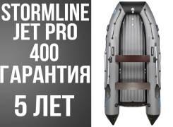 Stormline JetPro. 2019 год год, длина 4,00м. Под заказ