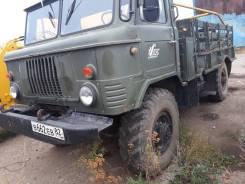 ГАЗ 66. Бурильная БКМ-302 машина Газ 66 ямобур, 5 330куб. см., 1 200кг.