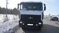 МАЗ 6501А8-320-021. Продается автомобиль маз, 14 000куб. см., 20 000кг., 6x4