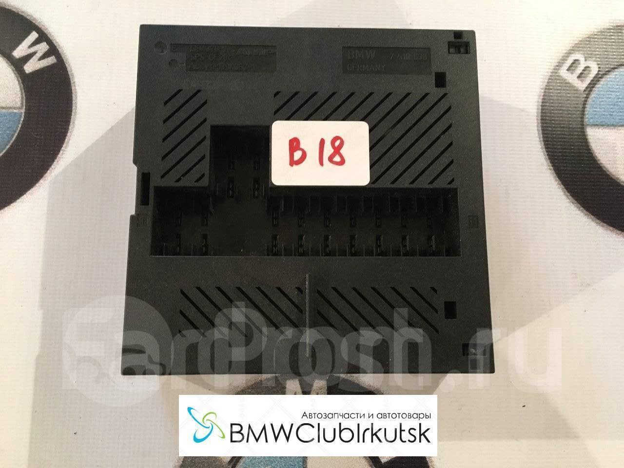 1c301ee1e Запчасти БМВ Х5 купить ! Цены на новые, бу и контрактные запчасти для авто  BMW X5