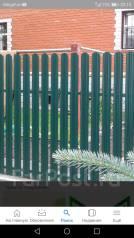 Заборы, ворота, калитки из разных материалов.