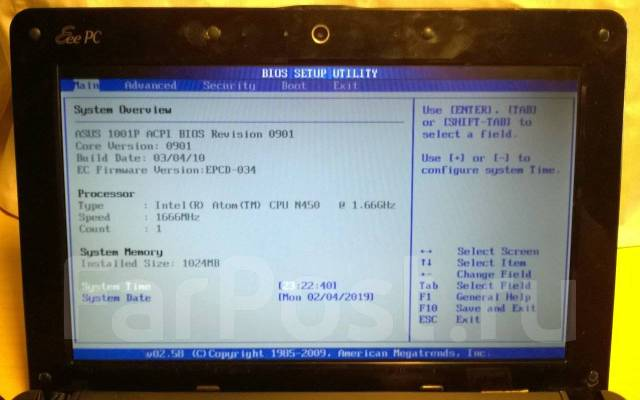 Asus Eee PC 1001P Notebook Bios 0901 Driver Windows XP