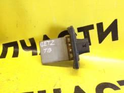 Резистор печки Hyundai Getz