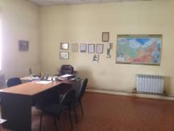 Аренда офисного помещения. 30,5кв.м., улица Кардачинская 30, р-н Советский