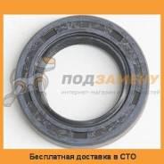Сальник первичного вала КПП NISSAN / 32113M8000