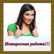 """Телемаркетолог. ООО """"Эвернит"""". Улица Русская 94а"""