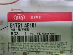 Ступица KIA BONGO III, PU, 517514E101, 425-0000774