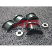 Втулка рулевой рейки. Nissan Silvia, S14, S15 Nissan 200SX, S14