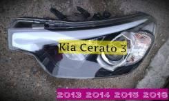 Фара. Kia Cerato, YD Kia Forte Kia K3 G4FG, G4NA