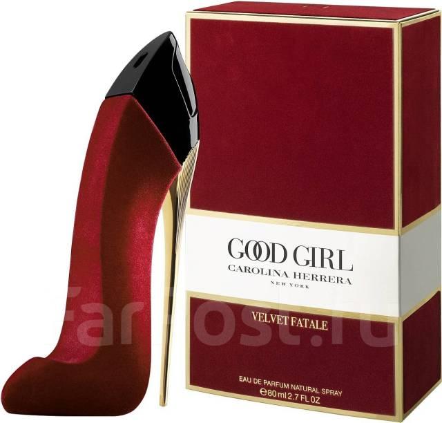 Duty Free Carolina Herrera Good Girl Velvet Fatale Edp 80 Ml