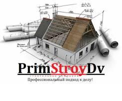 Разрешение на строительство и другие пакеты документов