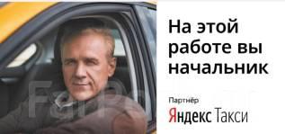 """Водитель такси. ООО """"Биллион"""". Улица Советская 2а стр. 3"""