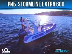 Stormline Airdeck Extra. 2019 год год, длина 6,00м., двигатель подвесной. Под заказ