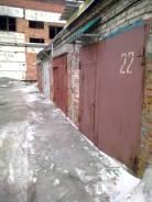 Гаражи капитальные. проспект Мира 54, р-н Центральный, 24кв.м., электричество, подвал.