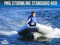 Stormline. 2019 год год, длина 4,00м., двигатель подвесной