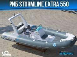 Stormline Airdeck Extra. 2019 год год, длина 5,50м.