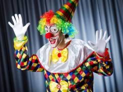 Великолепный, профессиональный цирковой клоун! Неповторимый МИМ!