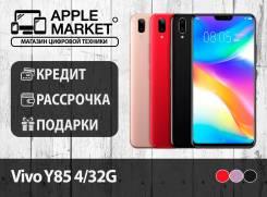 Vivo Y85. Новый, 32 Гб, Красный, Розовый, Черный, 3G, 4G LTE, Dual-SIM. Под заказ