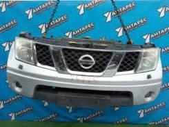 Nose Cut Nissan Pathfinder