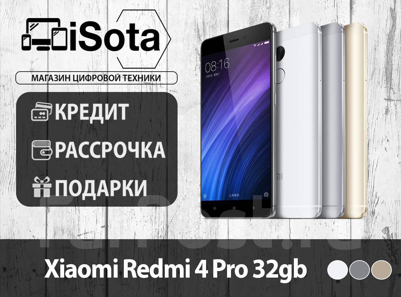 1c38a52d7df13 Купить смартфон Xiaomi Redmi 4 Pro ! Цены на новые и б/у мобильные телефоны Xiaomi  Redmi 4 Pro