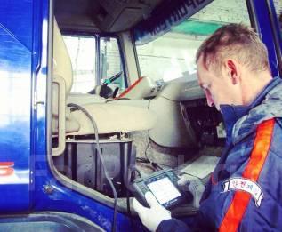 Автоэлектрик по грузовикам и автобусам Помогу, обращайтесь .