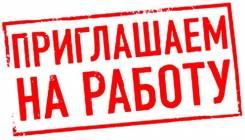 Специалист службы безопасности. ИП Бондарчук Ирина Геннадьевна. Россия, Республика Бурятия, Улан-Удэ,