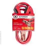 Провода Пусковые 125а Autoprofi 2,2м (Для Авто До 1,6л Бензин) 2,2 М 18шт/Кор Ap/Bc - 1600 Promo AUTOPROFI арт. AP/BC - 1600 Promo