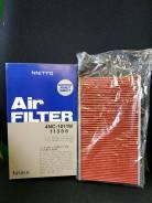 Фильтр воздушный Nitto 4NС-1011W (A-243V). В наличии! AY120NS001, 1654670Y10, 16546V0110, 1654674S00, 1952998