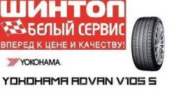 Yokohama Advan Sport V105S. Летние, 2018 год, без износа, 4 шт