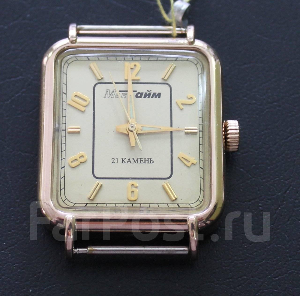 Купить золотые часы бу в москве 9 мая 2019