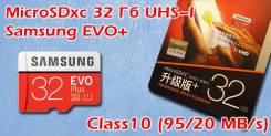 MicroSDXC. 32Гб, интерфейс microSD