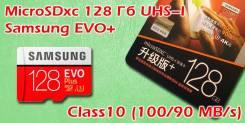 MicroSDXC. 128Гб, интерфейс microSD