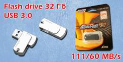 USB-Флешки. 32Гб, интерфейс USB