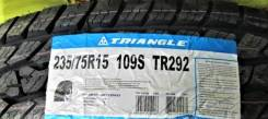 Triangle TR292. Летние, 2019 год, без износа, 4 шт. Под заказ