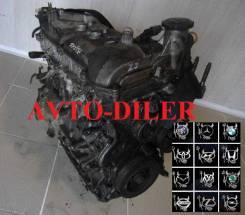 Двигатель Mazda 3 1.4 ZJ (03-06)
