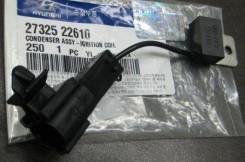 Конденсатор катушки зажигания 2732522610 (Hyundai) SVk 2732522610